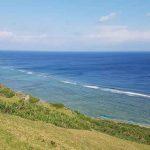 Japon plongée Yonaguni